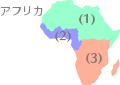 map quiz of Africa